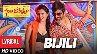 Bijili Full Song With Lyrics Nela Ticket Songs Raviteja, Malavika Sharma