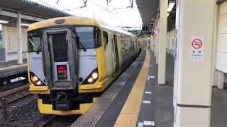 E257系500番台マリNB-17編成大網発車