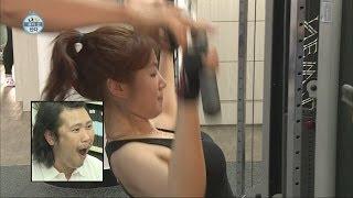 [HOT] 나 혼자 산다 - Soyou working out at the gym,대표 몸짱 소유의 몸매 관리 비법 공개! 그녀의 운동법~? 20140523