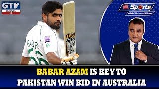Babar Azam is key to Pakistan win bid in Australia | G Sports with Waheed Khan 18th November 2019