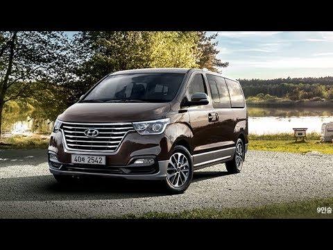 2019 Hyundai Grand Starex INTERIOR