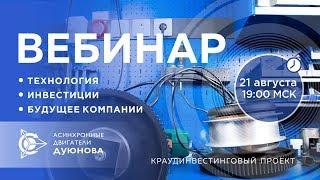 ШОК! ТЕЛЕКАНАЛ РОССИЯ24   Россия с 2018 года легализует bitcoin