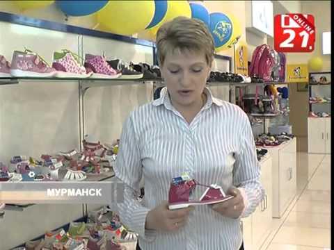 Котофей  Фирменный магазин, Мурманск