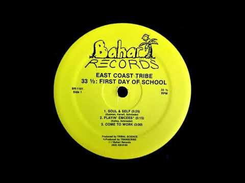"East Coast Tribe - ""Playin' Emcees"" - 1993 - Atlanta"