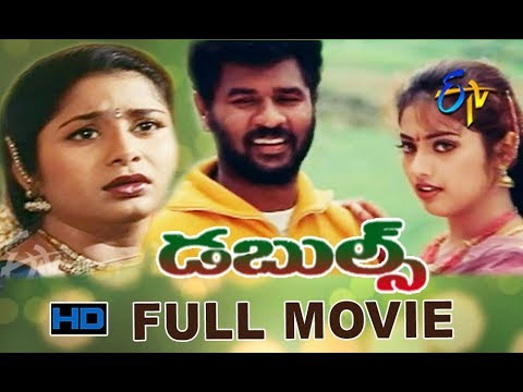 Doubles | 2000 Telugu HD Full Movie | Prabhu Deva | Meena | Vivek | Sangeetha | ETV Cinema