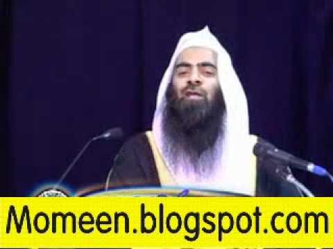 Jadoo Ke Aqsam  1/5 Tauseef ur Rehman