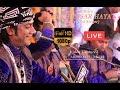 Sufi Bro's 🅷🅰🅼🆂🅰🆁 🅷🅰🆈🅰🆃 ~Charno Mein Apne