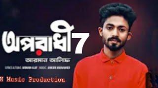 New Allbum Arman Alif Oporadhi 7 And Naim Vai New Song 2020
