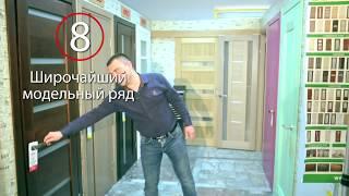 Двери Фадо (FADO) г.Днепр