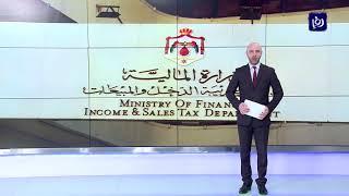 """""""مدير الضريبة"""": القانون الجديد يعالج الاختلالات - (7-2-2019)"""