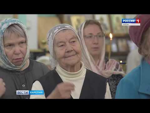 День памяти Александра Невского