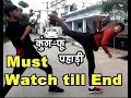 watch he video of कुंग-फू पहाड़ी   Kungfu Pahaadi   Laluri   Uttarakhand