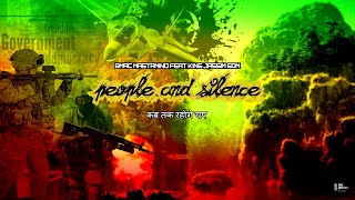 Cover images Bmac Mastamind Feat  King Jassim - People and Silence | Kab tak rahoge chup | [Official Audio] 2020