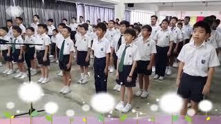 Publication Date: 2018-11-23 | Video Title: 公教小学欢迎你