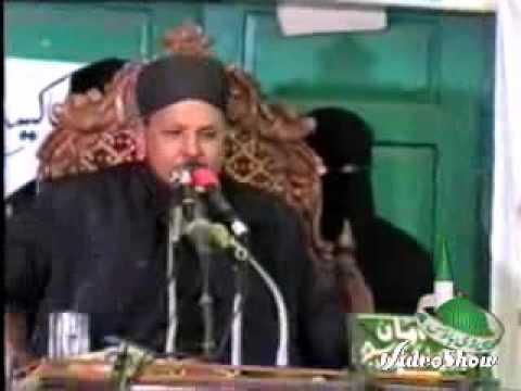 Waqia Karbala peer syed shabbir shah hafazabadi