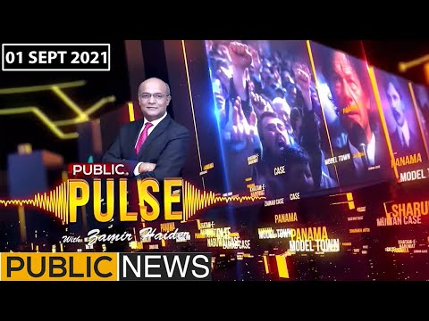 Public Pulse - Monday 25th October 2021