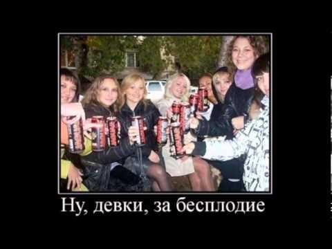 Демотиваторы про девушек подборка