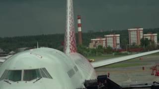 аэропорт Внуково VKO / airport Vnukovo VKO