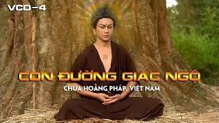 Phim Con Đường Giác Ngộ Trailer (Phật và Thánh Chúng)