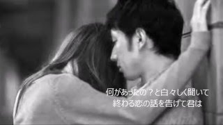 Song title: Give you all my love/ 全てをあげるから Singer: Chris To...