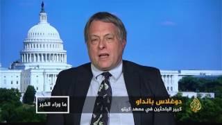 ما وراء الخبر - كيف تختار واشنطن حلفاءها لمحاربة تنظيم الدولة؟