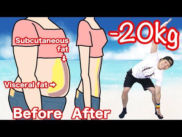 【内臓しぼり】20キロやせる!内臓脂肪と皮下脂肪をねじり落とすラジオ体操!