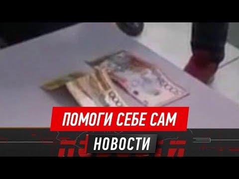 Работников спецЦОНа разоблачили в Алматы