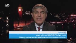 فواز جرجس: الإدارة الأمريكية تستجدي روسيا للضغط على النظام السوري