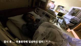 출산 직전, Umass Memorial Hospital (이지아 출산일기, 성장일기)