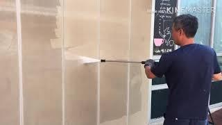 오토밸리 외벽 고압세척청소