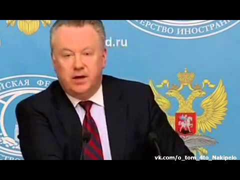 новости Украины 03.06.2015