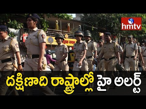 High Alert In South India: Seven States In Danger Zone | Telugu News | hmtv