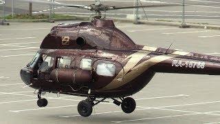 Модернизированный вертолет Ми-2 (МАРЗ)   посадка quot;Helirussia-2018quot;