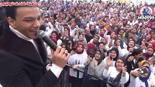 لحظة وصول حوده بندق حفلة كلية اداب اسكندرية جنن البنات مع ادريانو