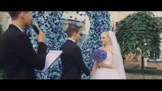 Свадьба Юлии и Андрея 23.08.14