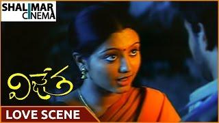 Vijetha Movie    Gopika & Bharath Superb Love Scene    Bharath, Gopika    Shalimarcinema