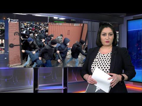Ахбори Тоҷикистон ва ҷаҳон (19.02.2021)اخبار تاجیکستان .