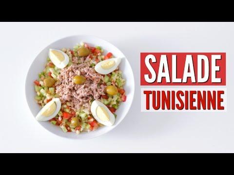 Recette ramadan tajine tunisien facile rapide doovi - Cuisine tunisienne ramadan ...
