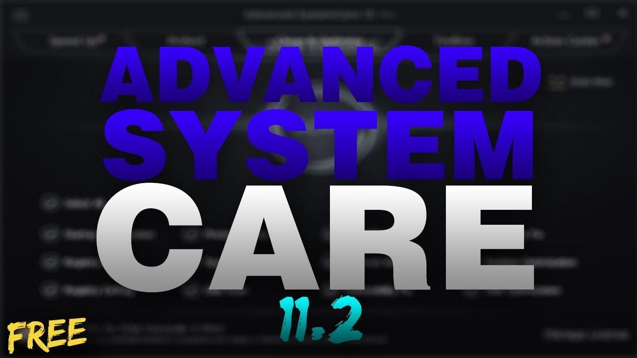 ADVANCED SYSTEM CARE PRO 11 2 KEY FREE