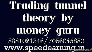 Trading tunnel theory by money guru Pankaj jain for stock market trading