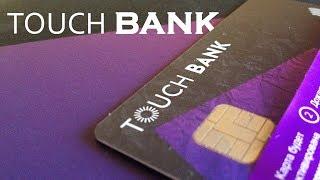 видео Кредитная карта Тач Банк (Touch Bank) оформить онлайн-заявку