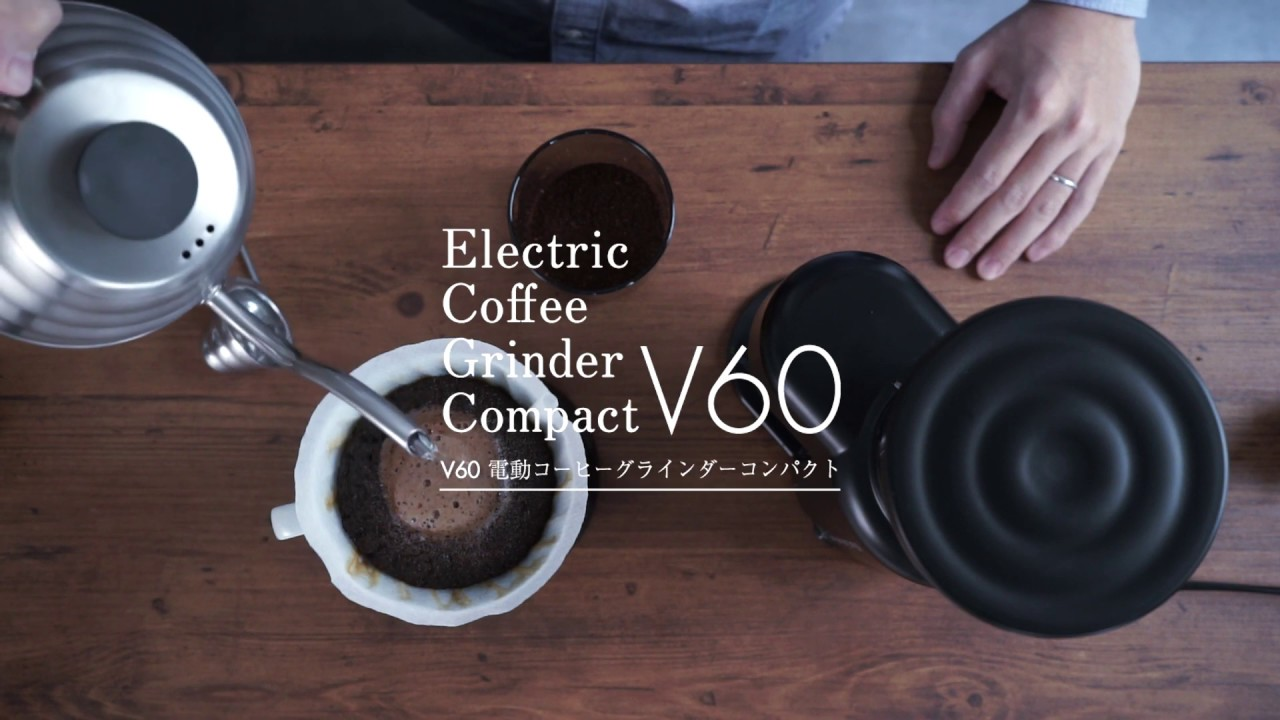 [HARIO] V60 Elctric Coffee Grinder Compact [EVC-8]
