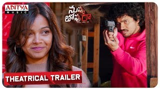 Nuvvu Thopu Raa Theatrical Trailer || Sudhakar Komakula, Nitya Shetty || B Harinath Babu