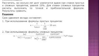 Решение задачи №644 на Vipreshebnik ru
