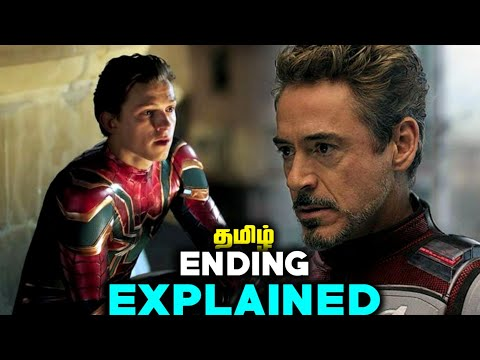 spiderman-far-from-home-ending-explained-in-tamil