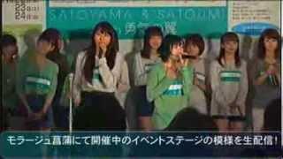 2013年11月24日(日)Forest For Rest ~里山・里海へ行こう~SATOYAMA ...