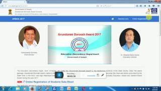 anundoram-borooah-award-scheme-online-apply-registration