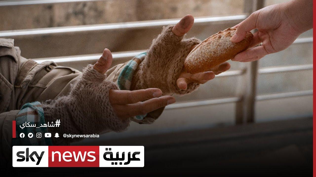 الجوع يهدد العالم وثلاث دول عربية على القائمة   #الاقتصاد  - 23:55-2021 / 8 / 1