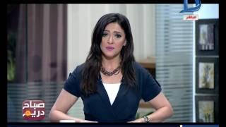 صباح دريم| وزير الدفاع يزورالمصابين أبطال الحرب على الإرهاب بالمستشفيات العسكرية