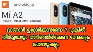 Mi A2 Malayalam review | eldhose tech